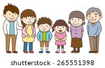 family set   parent and child... | Shutterstock .eps vector #265551398