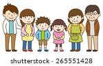family set   parent and child... | Shutterstock .eps vector #265551428
