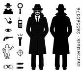 vector spy icon  detective... | Shutterstock .eps vector #265560176