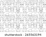 seamless pattern with the image ... | Shutterstock .eps vector #265563194