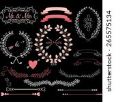chalkboard wedding elements | Shutterstock .eps vector #265575134