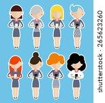 business women standing with... | Shutterstock .eps vector #265623260