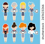 business women standing with... | Shutterstock .eps vector #265623266