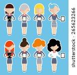 business women standing with... | Shutterstock .eps vector #265623266