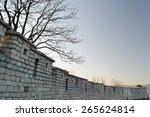 Hanyangdoseong  A Fortress Wal...