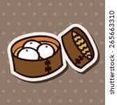 fast food bun flat icon...   Shutterstock .eps vector #265663310