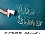 hand holding megaphone on... | Shutterstock . vector #265706243