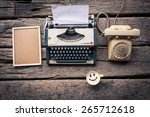 typewriter coffee and notebook... | Shutterstock . vector #265712618