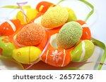 egg shaped dish holding... | Shutterstock . vector #26572678
