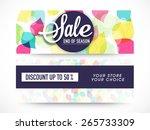 end of season sale  website... | Shutterstock .eps vector #265733309