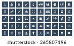 very useful educational icon... | Shutterstock .eps vector #265807196