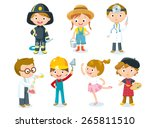 professions for kids | Shutterstock .eps vector #265811510