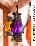 arabic lanterns on display at... | Shutterstock . vector #265813994