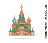 the most famous cathedral in... | Shutterstock .eps vector #265822688