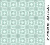 abstract pattern in arabian...   Shutterstock .eps vector #265836233