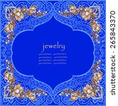 jeweler decoration. scope ... | Shutterstock .eps vector #265843370