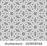 seamless pattern with... | Shutterstock .eps vector #265858568