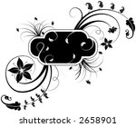 abstract floral frame  element... | Shutterstock .eps vector #2658901