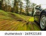 speeding sport car.   Shutterstock . vector #265922183
