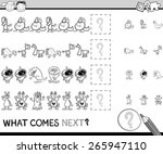 cartoon illustration of... | Shutterstock . vector #265947110