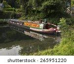 vintage english narrow boat... | Shutterstock . vector #265951220