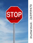 conceptual stop sign on cancer  | Shutterstock . vector #265959470