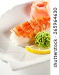 japanese cuisine    shrimp... | Shutterstock . vector #265964630