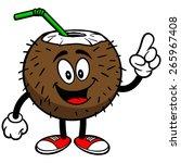 coconut drink talking   Shutterstock .eps vector #265967408