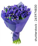 bouquet of flowers in green and ... | Shutterstock . vector #265974830