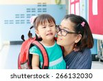 children and mother crying... | Shutterstock . vector #266132030