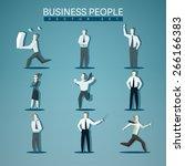 vector set of business people | Shutterstock .eps vector #266166383