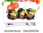 italian pasta with vegetables... | Shutterstock . vector #266204246