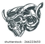 metal turbo demon | Shutterstock .eps vector #266223653