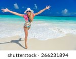 long haired blonde woman with... | Shutterstock . vector #266231894