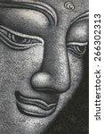 Buddha Face On Lace Fabric....