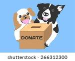 lovely dogs donate for help... | Shutterstock .eps vector #266312300