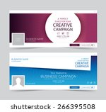 two abstract business banner... | Shutterstock .eps vector #266395508