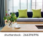 modern interior of living room... | Shutterstock . vector #266396996