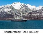glacier bay alaska usa circa... | Shutterstock . vector #266403329
