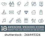 set of vector wedding love...   Shutterstock .eps vector #266445326
