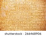 egyptian hieroglyphs on the wall   Shutterstock . vector #266468906