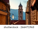 dubrovnik old city street view... | Shutterstock . vector #266471963