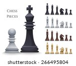vector chess figures big set ... | Shutterstock .eps vector #266495804