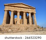 greek ruins in valle dei templi ... | Shutterstock . vector #266523290