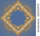 vintage decorative frame | Shutterstock .eps vector #266523470