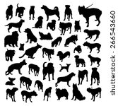 dogs silhouettes set | Shutterstock .eps vector #266543660