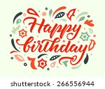 greeting card with handwritten... | Shutterstock .eps vector #266556944