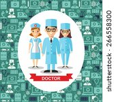 set of medical people  doctor... | Shutterstock .eps vector #266558300