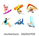 air and water extreme sport... | Shutterstock .eps vector #266561930