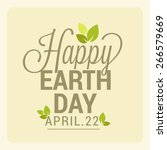 happy earth day. | Shutterstock .eps vector #266579669